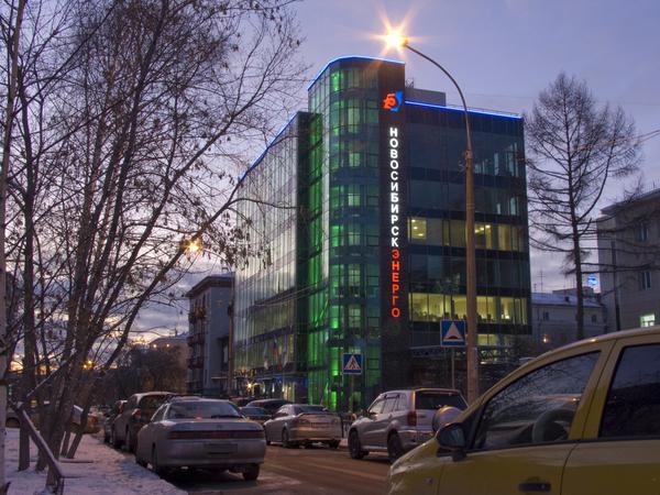 СИБ-ЭКО г.Новосибирск