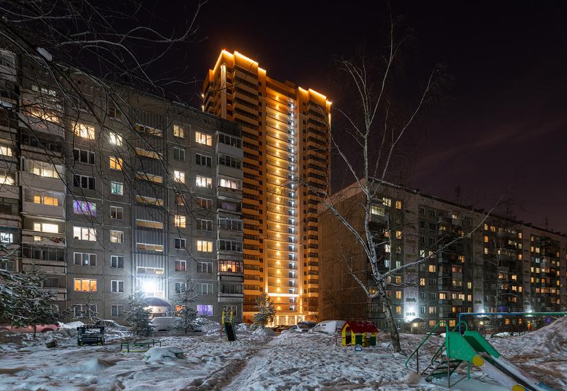 ЖК Дом на Лежена г.Новосибирск