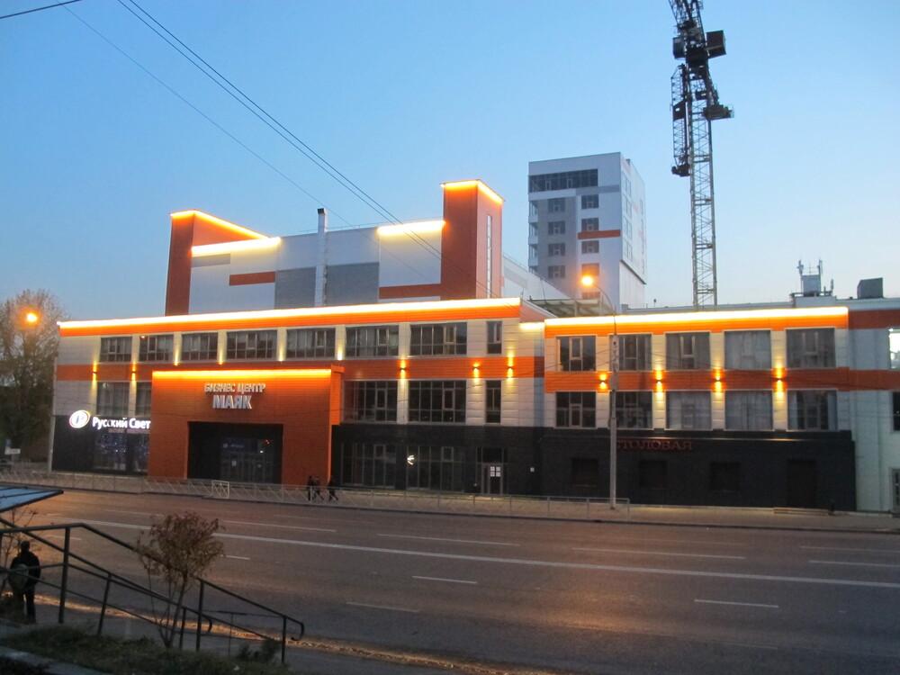 БЦ Маяк г.Новосибирск