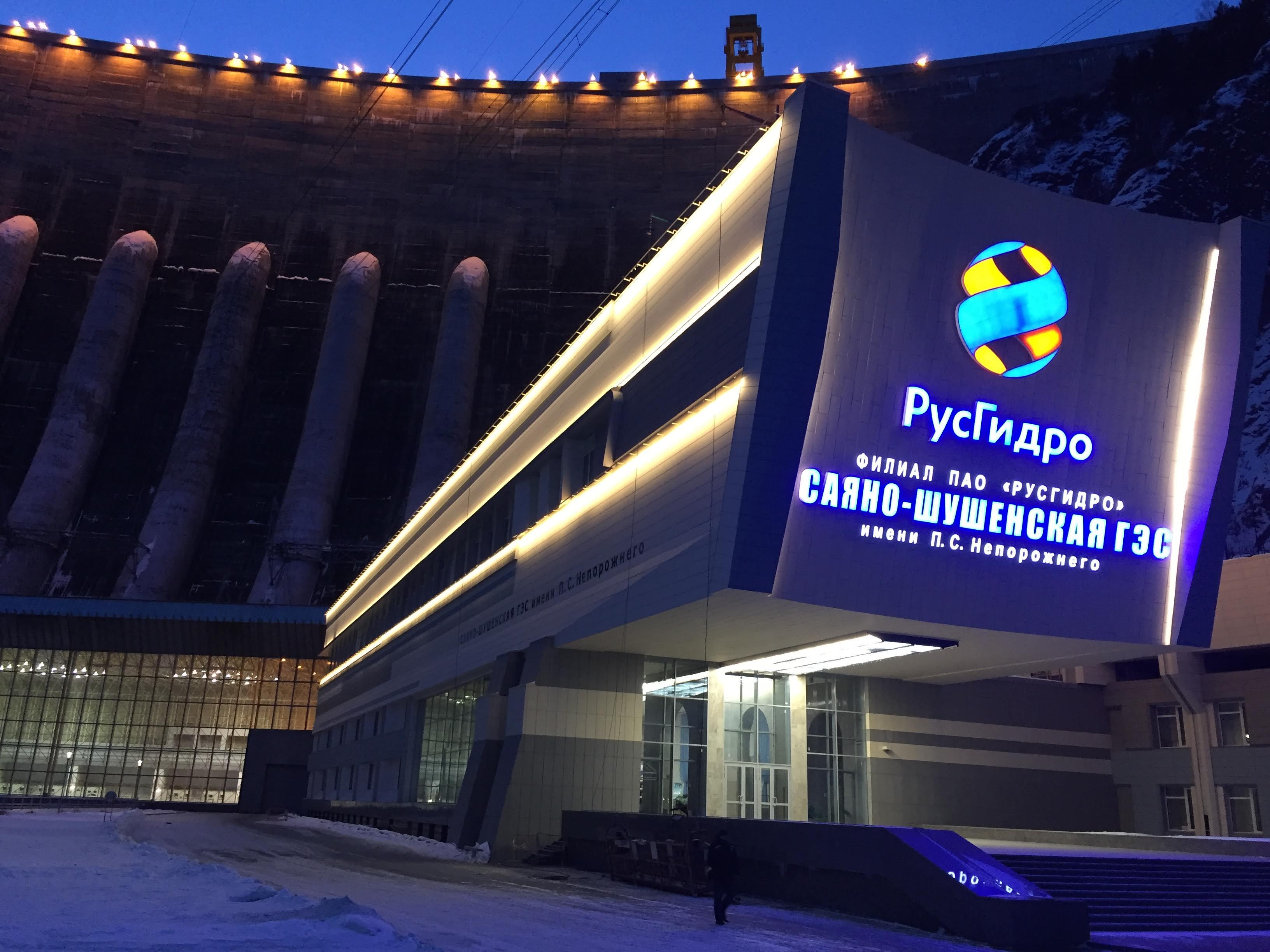 Саяно-Шушенская ГЭС п.Черёмушки
